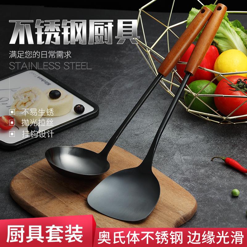 不锈钢锅铲家用厨具长柄炒菜铲子 炒勺汤勺子套装厨房木柄铁铲子