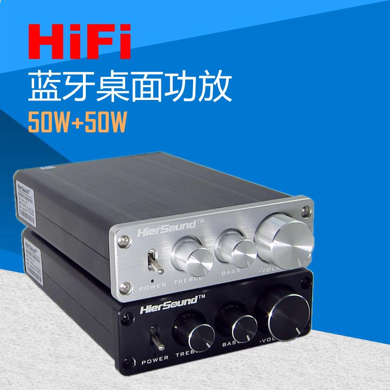 包邮HiFi发烧级蓝牙小功放电脑桌面2.0数字D类2*50W大功率带音调