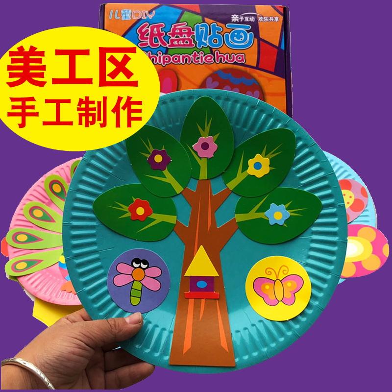 幼儿园区域活动材料小班中班大班生活区益智区自制玩教具区角玩具