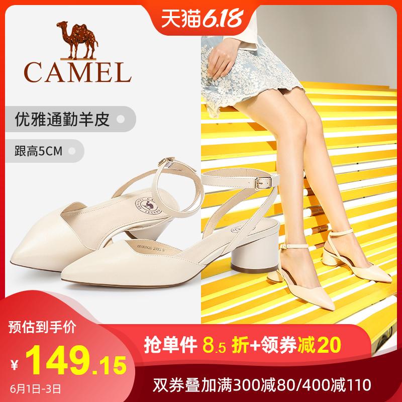 骆驼女鞋2020新款夏季真皮尖头粗跟ins潮鞋仙女风包头时装凉鞋女