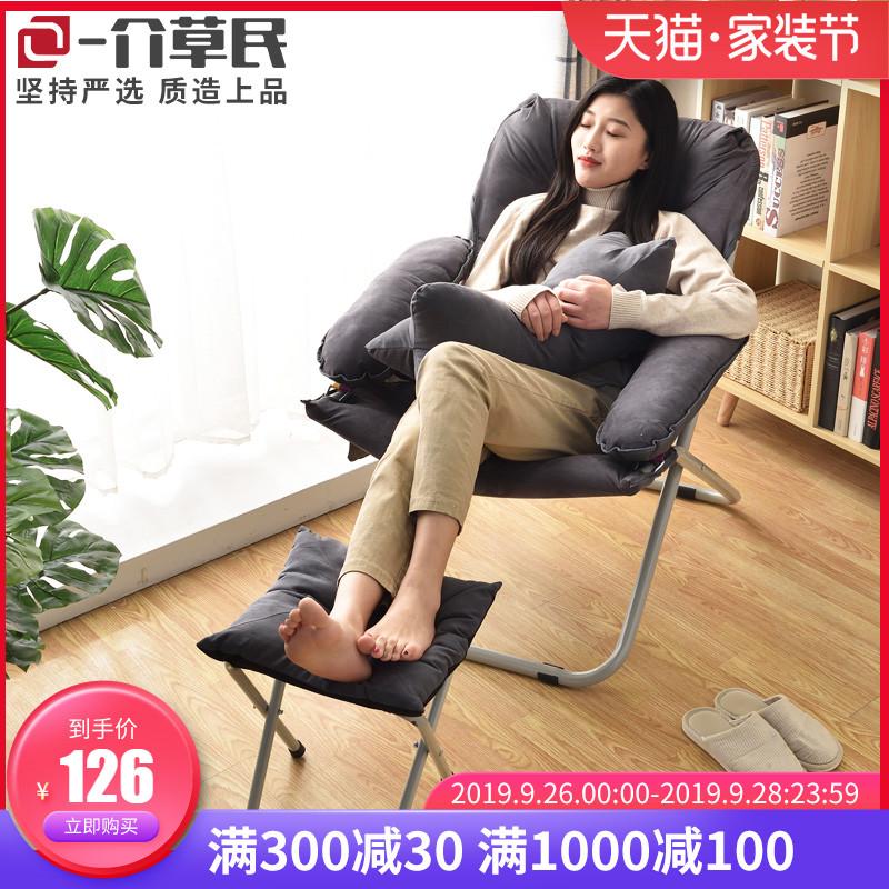 家用 电脑 椅子 现代 简约 懒人 寝室 宿舍 沙发椅 大学生 书桌 卧室 靠背椅