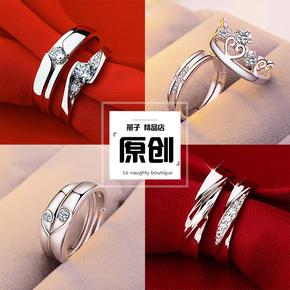 欧美时尚简约 男女情侣戒指一对仿真钻石 结婚戒学生