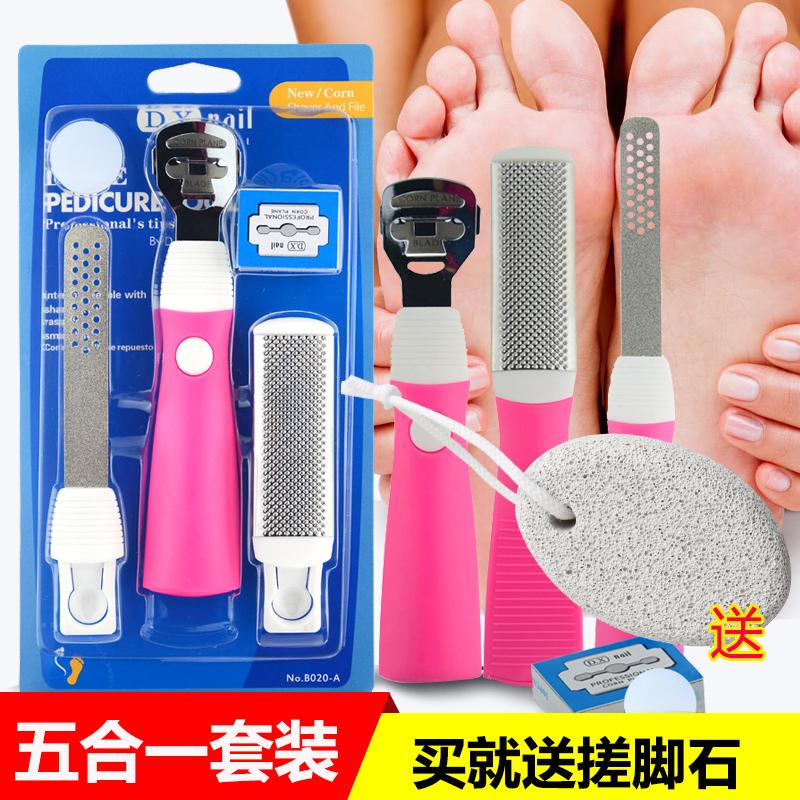 修脚器去死皮刀老茧磨脚石刮脚刀脚皮锉搓脚板磨脚神器修脚刀套装