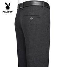 Playboy casual pants men's plush and thickened straight tube middle-aged pants in autumn and winter father's trousers for the elderly