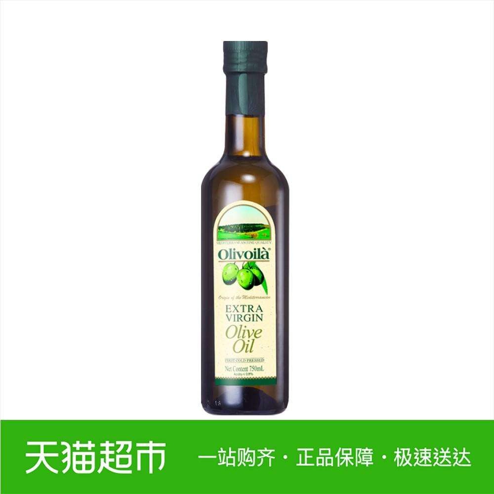 欧丽薇兰 特级初榨橄榄油750ml/瓶 健康食用油