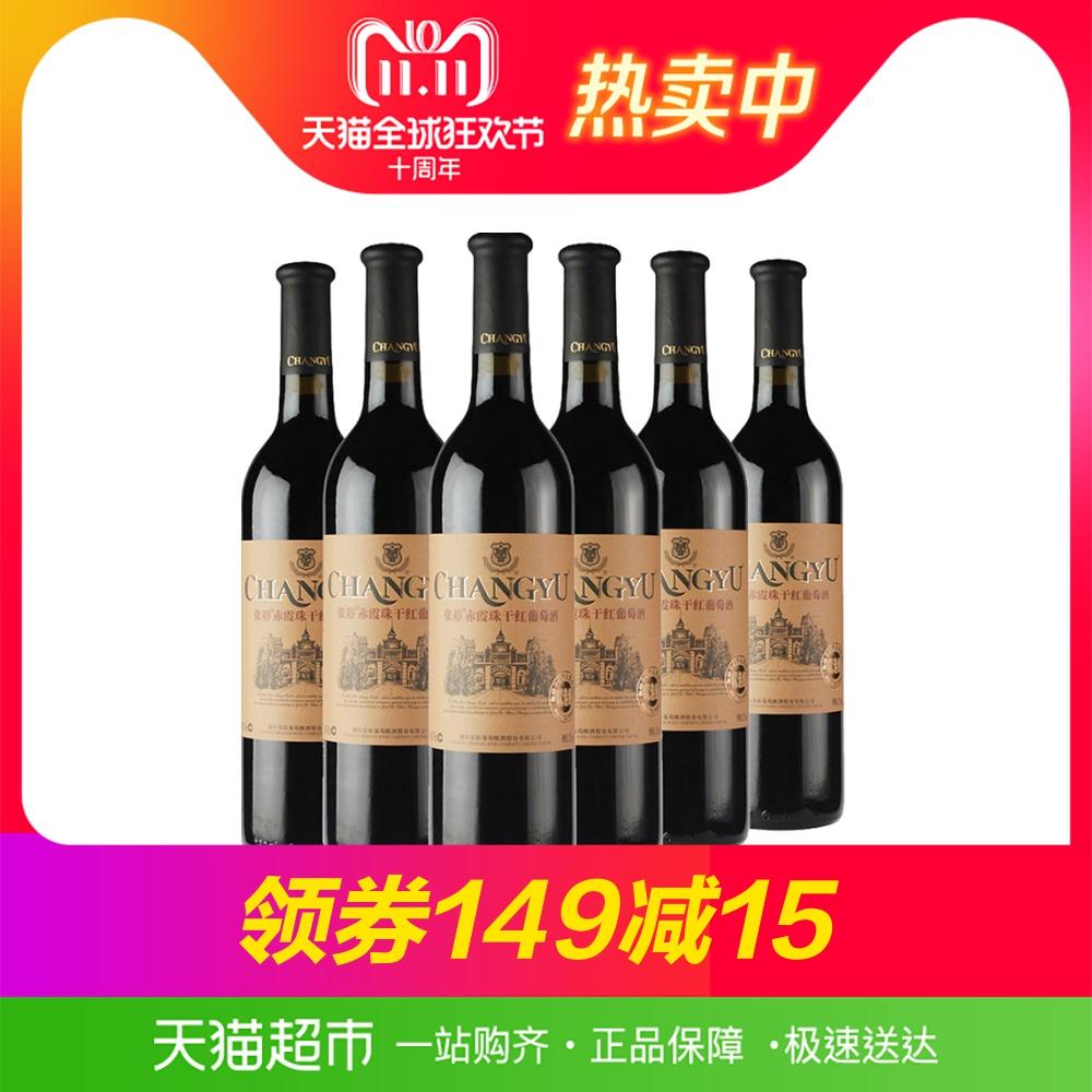 张裕 红酒优选级赤霞珠 干红葡萄酒750ml*6整箱
