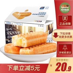 三只松鼠 足迹面包750g/整箱手撕面包魔法棒早餐营养食品蛋糕