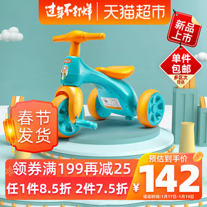 Opel children's pedal tricycle baby child stroller balance bike 1-3 years old balance car toy gift