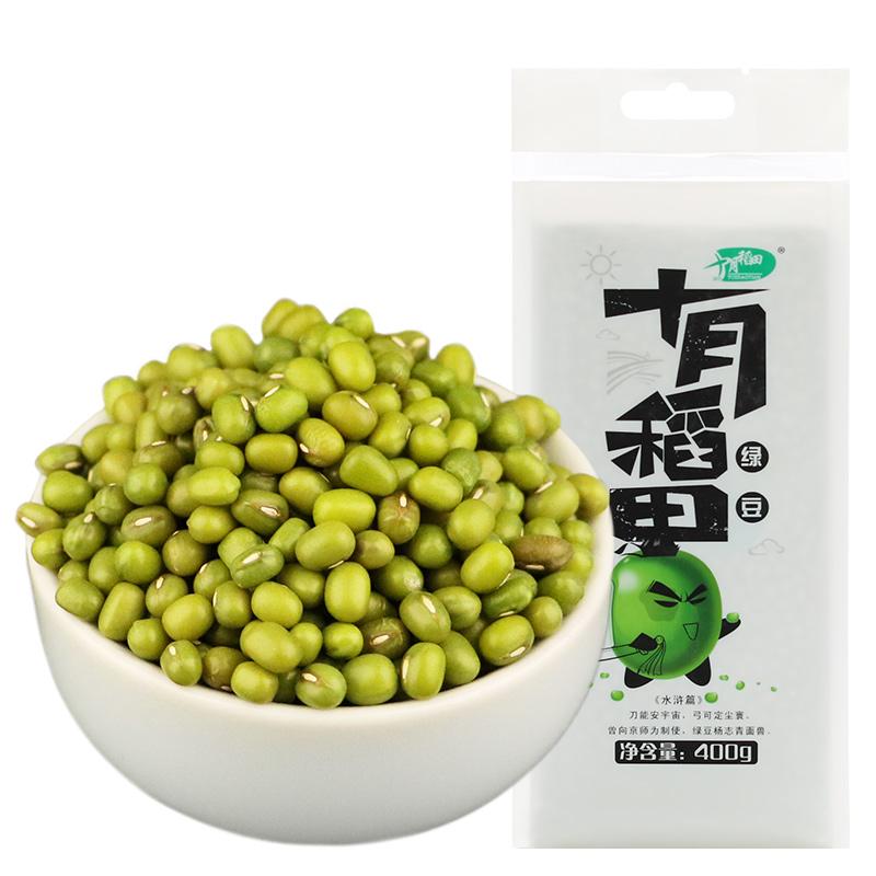 十月稻田 绿豆400g五谷杂粮  东北粗粮 绿豆粥
