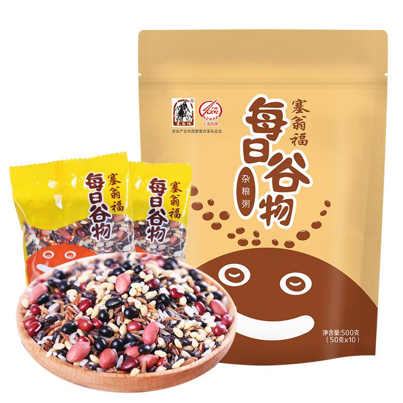 塞翁福杂粮粥50g*10五谷杂粮粥八宝粥原料小黑米豆