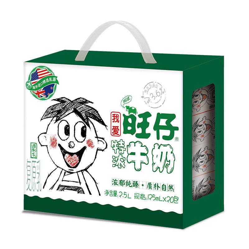 旺旺 旺仔牛奶 特浓牛奶 125ml*20盒 整箱礼盒装