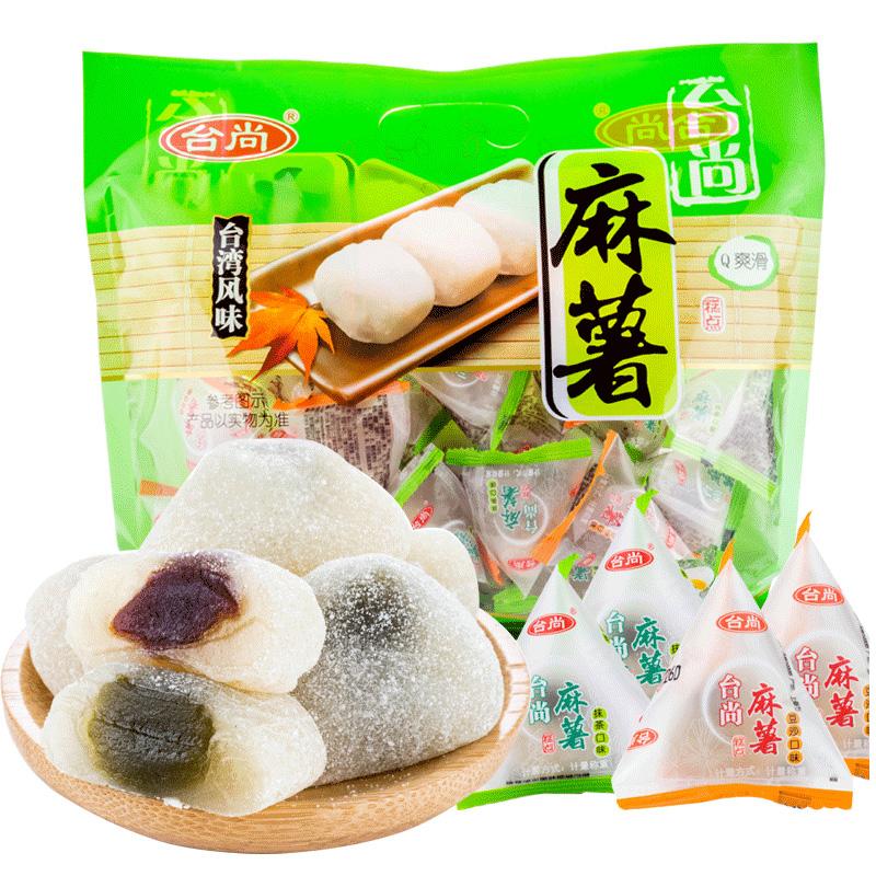 台尚抹茶豆沙味混合麻薯380克美味休闲糕点零食小吃