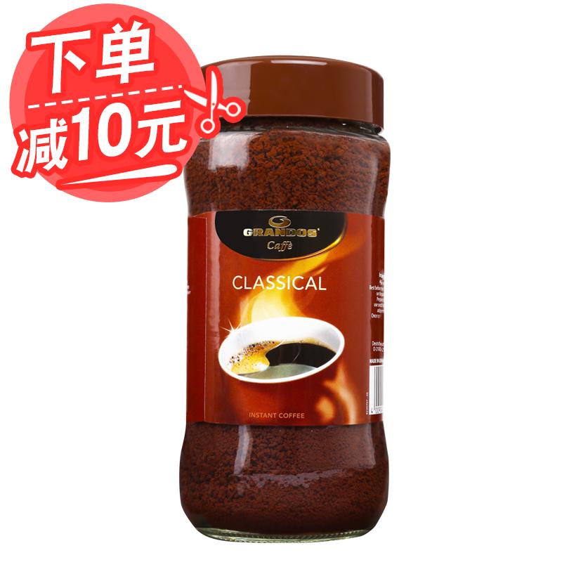 速溶纯咖啡 德国原装进口 格兰特经典黑咖啡200g瓶装