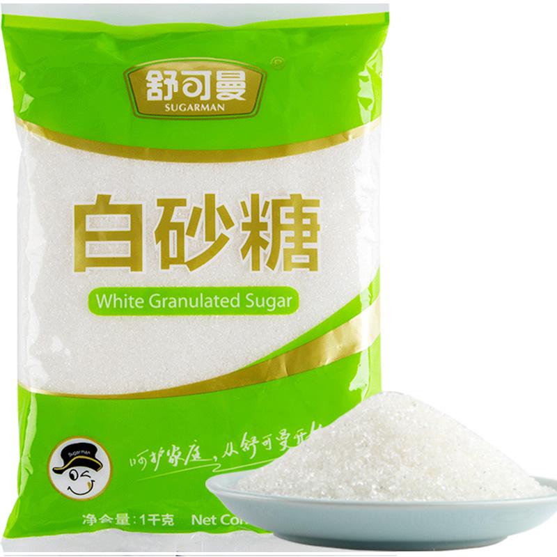 舒可曼白砂糖1000g 一级白糖烹饪大包装调味冲饮