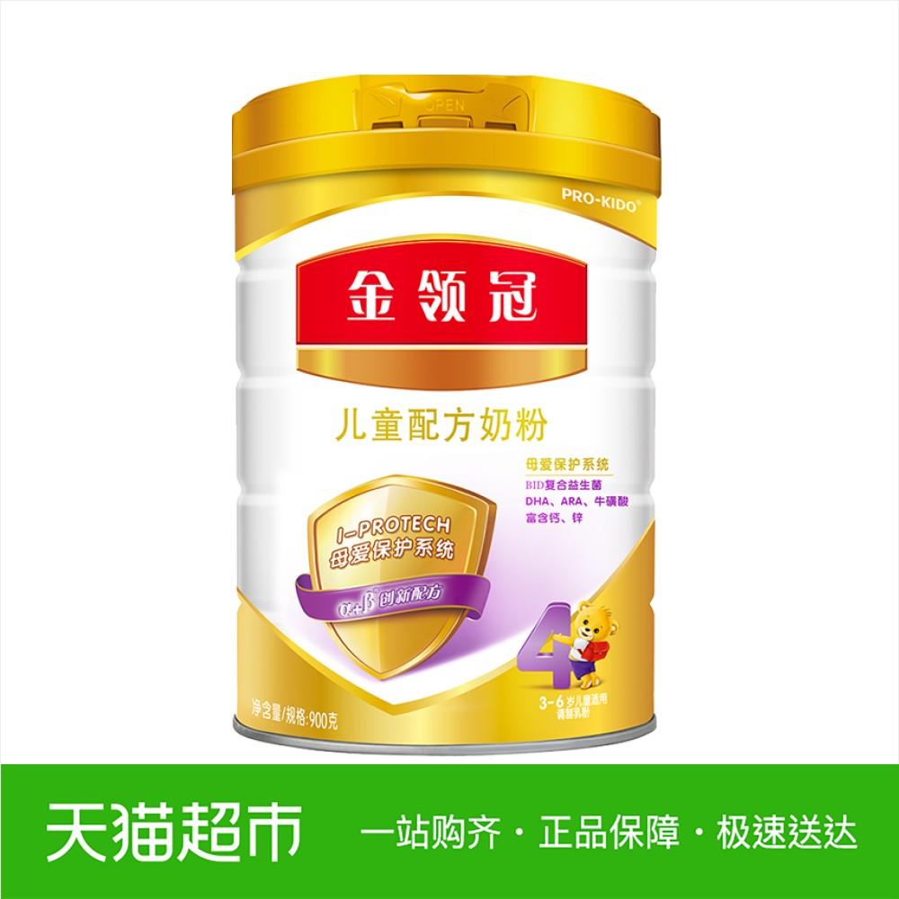 伊利 金领冠 4段3-6岁儿童配方奶粉 900g 罐装