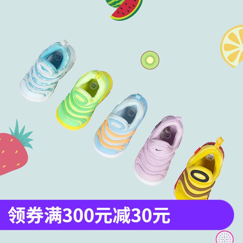 NIKE DYNAMO 男女幼儿童毛毛虫学步鞋343938/343738 179.00元