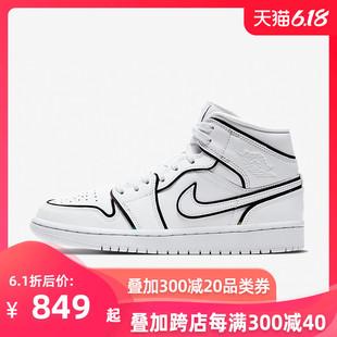 NIKE AIR JORDAN 1 SE AJ1女子潮流中帮反光篮球鞋CK6587-100-200