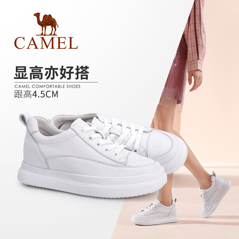 骆驼女鞋2019秋季新款学生潮韩版百搭板鞋网红内增高真皮小白鞋女