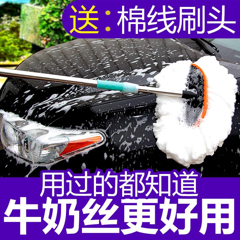洗车拖把长柄伸缩软毛不伤车擦车拖把洗车工具专用棉刷神汽车用品