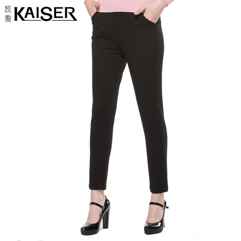 Kaiser/凯撒2017秋冬新款舒适弹力高腰黑色显瘦修身显瘦小脚裤女