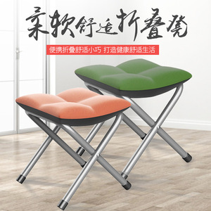 Dingle / dingle residential furniture stool removable washable folding chair footstool changing shoe stool folding fishing stool