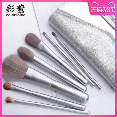 彩萱 化妆刷套装 7件套 9.3元(需用券)