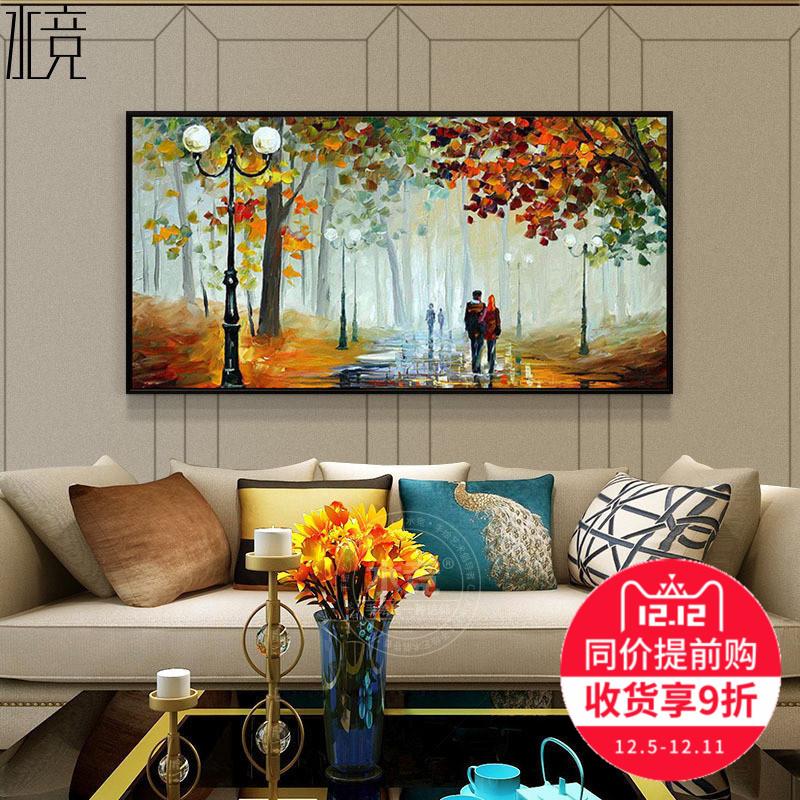 纯手绘油画美式客厅装饰画沙发背景墙画横款巨幅大幅现代风景挂画