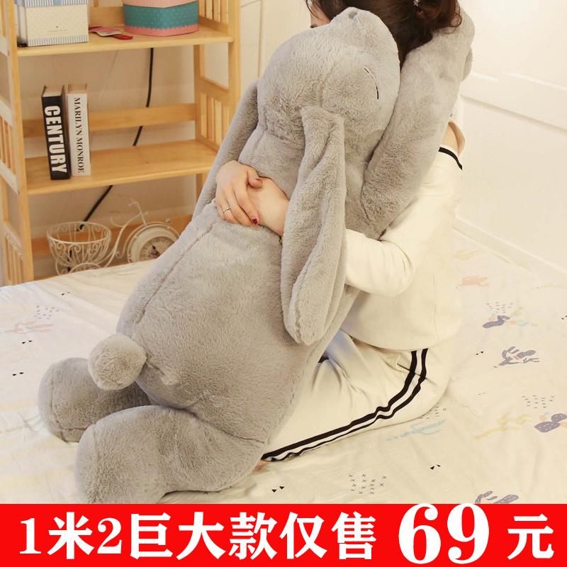 可爱长型兔子玩偶毛绒玩具抱着睡觉床上夹腿长条靠垫抱枕公仔女孩