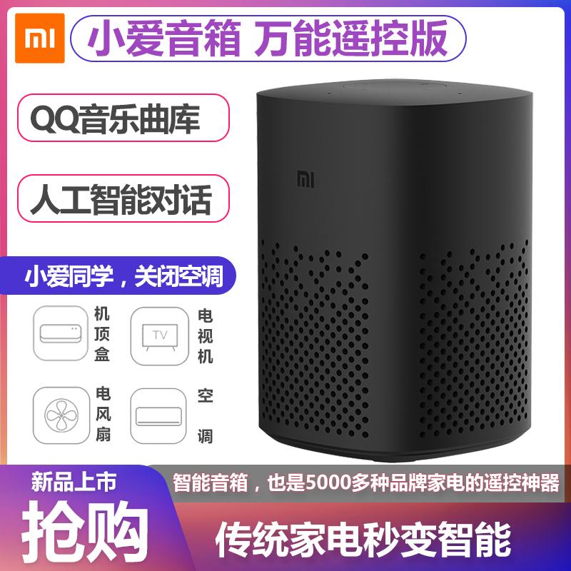 Xiaomi/小米 小米小爱音箱 万能遥控版小爱同学音响语音遥控器板