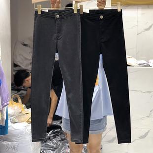 韩版修身小脚裤女2020秋冬新款气质百搭高腰高弹力显瘦打底长裤潮