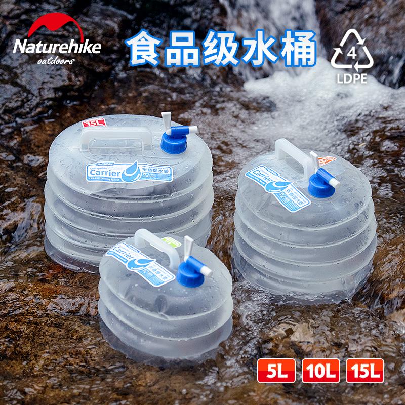 户外水桶带龙头大容量便携式折叠水桶储水袋饮用纯净水桶车载水桶
