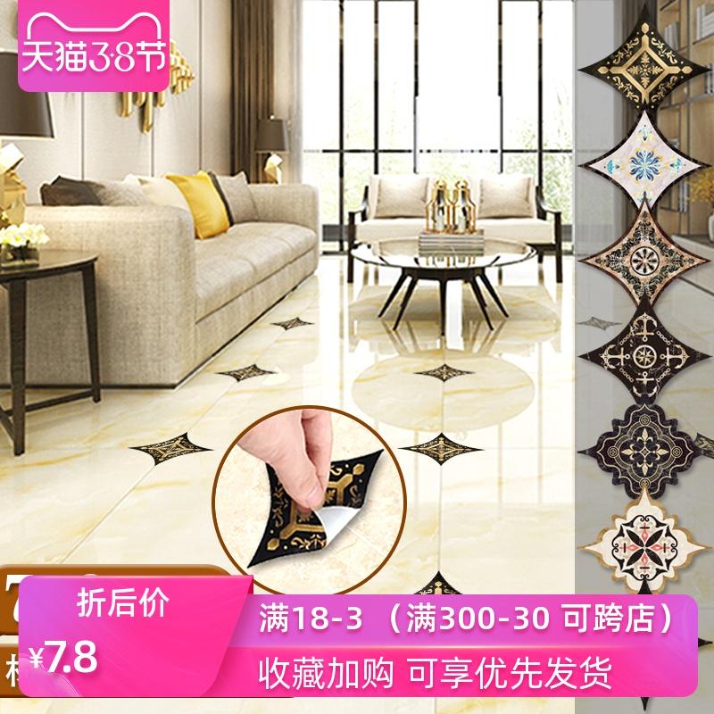 瓷砖贴纸对角贴地板地砖贴防水耐磨地贴客厅地面美缝装饰墙贴自粘图片