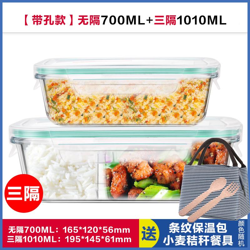 微波炉饭盒便当盒男分格玻璃碗保鲜盒上班族保温饭盒女加热密封碗