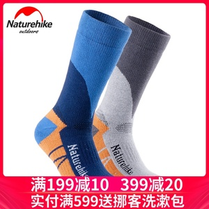 NH outdoor thick sports ski socks long tube climbing hiking socks men and women riding warm breathable quick-drying socks