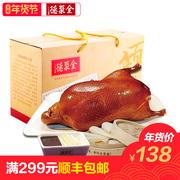 全聚德烤鸭北京烤鸭老字号特产百年经典烤鸭年货礼盒包邮