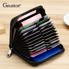 Card Bag Male Burglar-proof Brush Cover, Leather Large Capacity Zipper Passport Clamp, Multifunctional Multi-Card Card Bag for Women