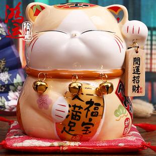 日本招财猫摆件  波斯猫 陶瓷家居 创意生日礼品 陶瓷储钱罐