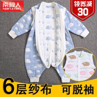 南极人婴儿睡袋分腿春秋薄款宝宝