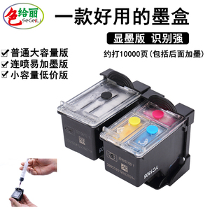 For HP 803 63 680 2130 3638 3636 2678 1111 1112 1110 2131 2621 2132 2622 3630 printer with inkjet cartridge