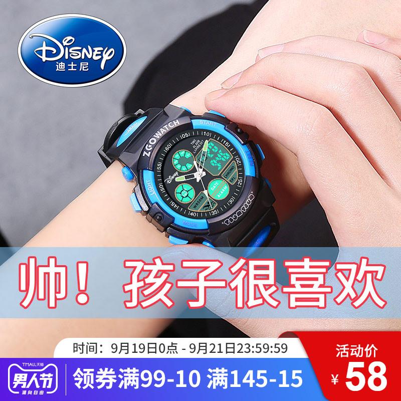迪士尼儿童手表指针式防水防摔运动米奇电子表初中小学生男童男孩