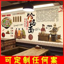 ��面hh0纸餐饮墙kx纸定制面条店海报面馆文化墙贴装饰壁画
