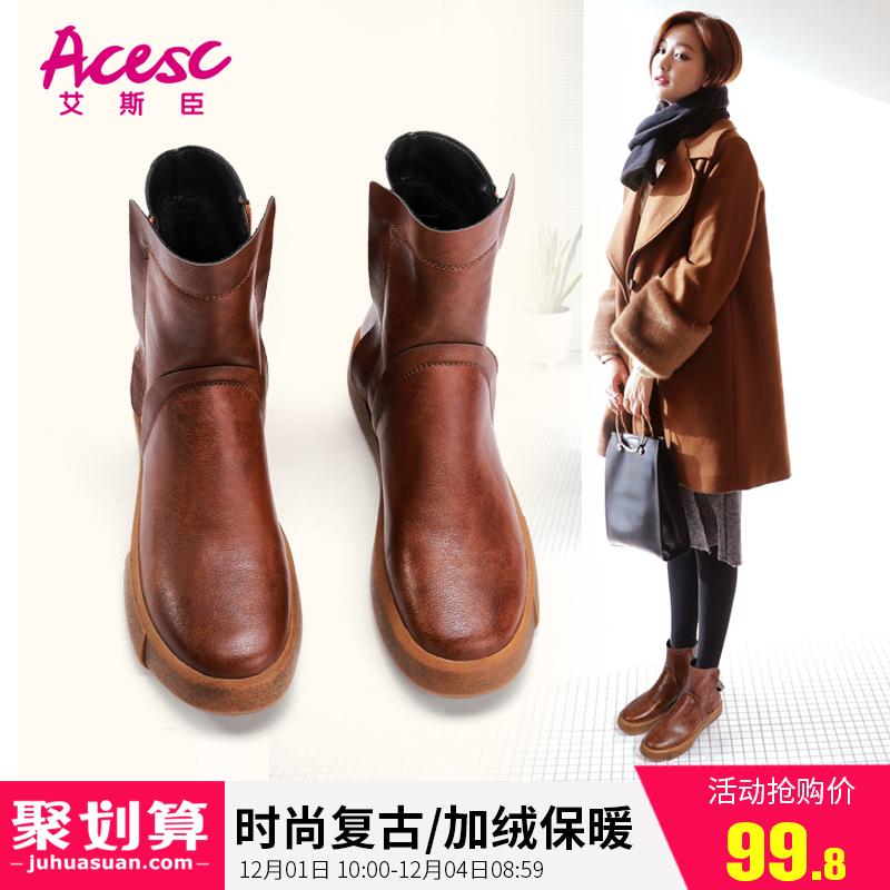艾斯臣短靴女2017秋鼕季復古新款馬丁靴英倫風韓版女鞋子百搭女靴