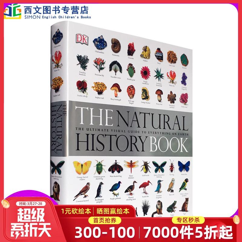 现货即发 英文原版 The Natural History Book DK博物大百科 自然史图解指南丛书 英语进口图书儿童读物 大开植物动物图鉴物博