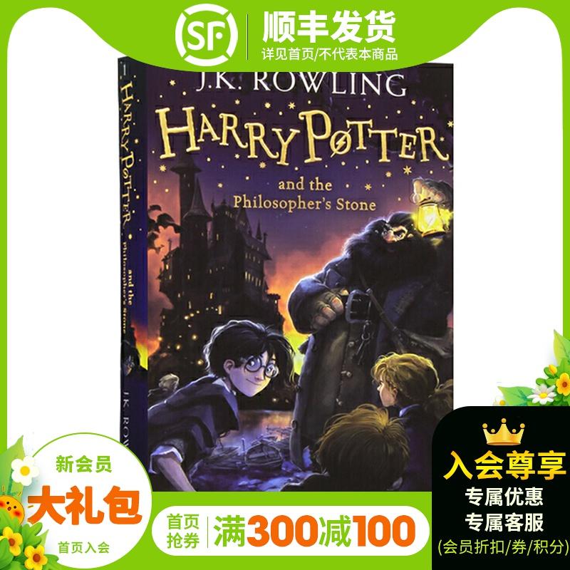 英文原版Harry Potter and the philosopher's Stone1哈利波特与魔法石英语版全集第一部青春文学畅销书籍进口书小说可典藏珍