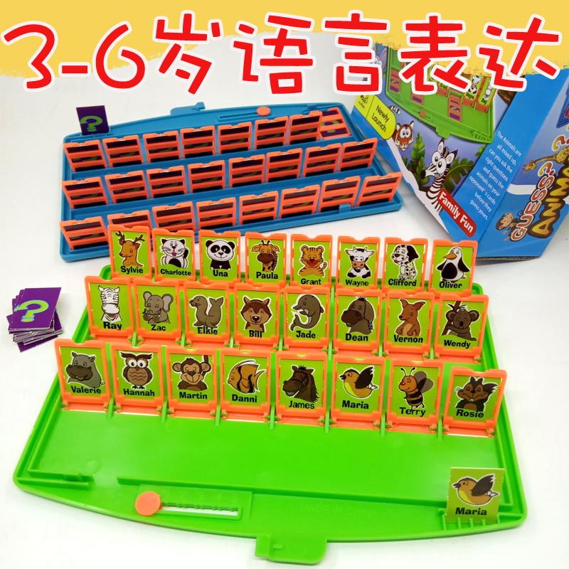幼儿园语言区区角材料 小班益智区区域玩具 中班大班儿童礼物教具
