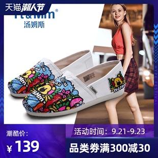 Tt&Mm/汤姆斯一脚蹬懒人手绘涂鸦帆布鞋女鞋休闲透气时尚浅口布鞋图片