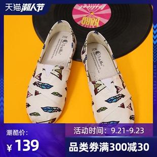 Tt&Mm/汤姆斯夏季女布鞋欧货清新2020款时尚薄款一脚蹬懒人帆布鞋图片