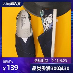 Tt&Mm/汤姆斯日系风软底帆布鞋女轻便舒适夏季一脚蹬懒人可爱布鞋图片