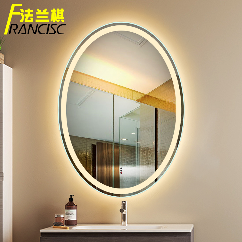 法兰 椭圆形 卫生间 镜子 开关 喷砂 厕所 浴室镜