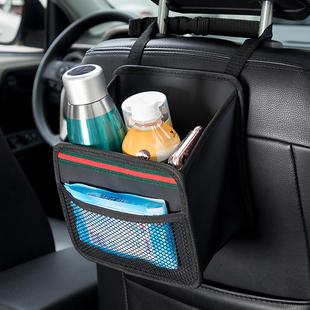 车载收纳袋后座椅背挂袋多功能置物盒车内整理储物箱汽车用垃圾桶